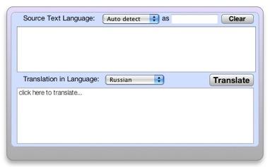 Text Translation