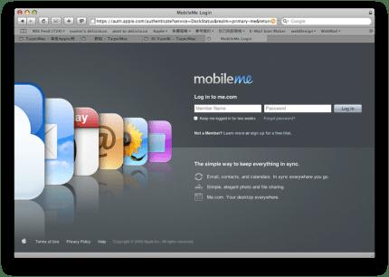mobile me homepage