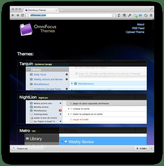 OmniFocus Themes 網站畫面