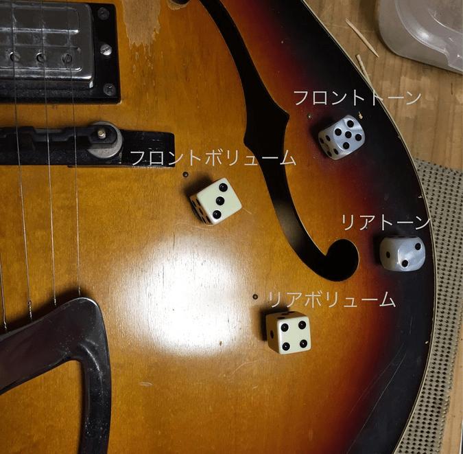スクリーンショット 2015-12-04 8.50.06