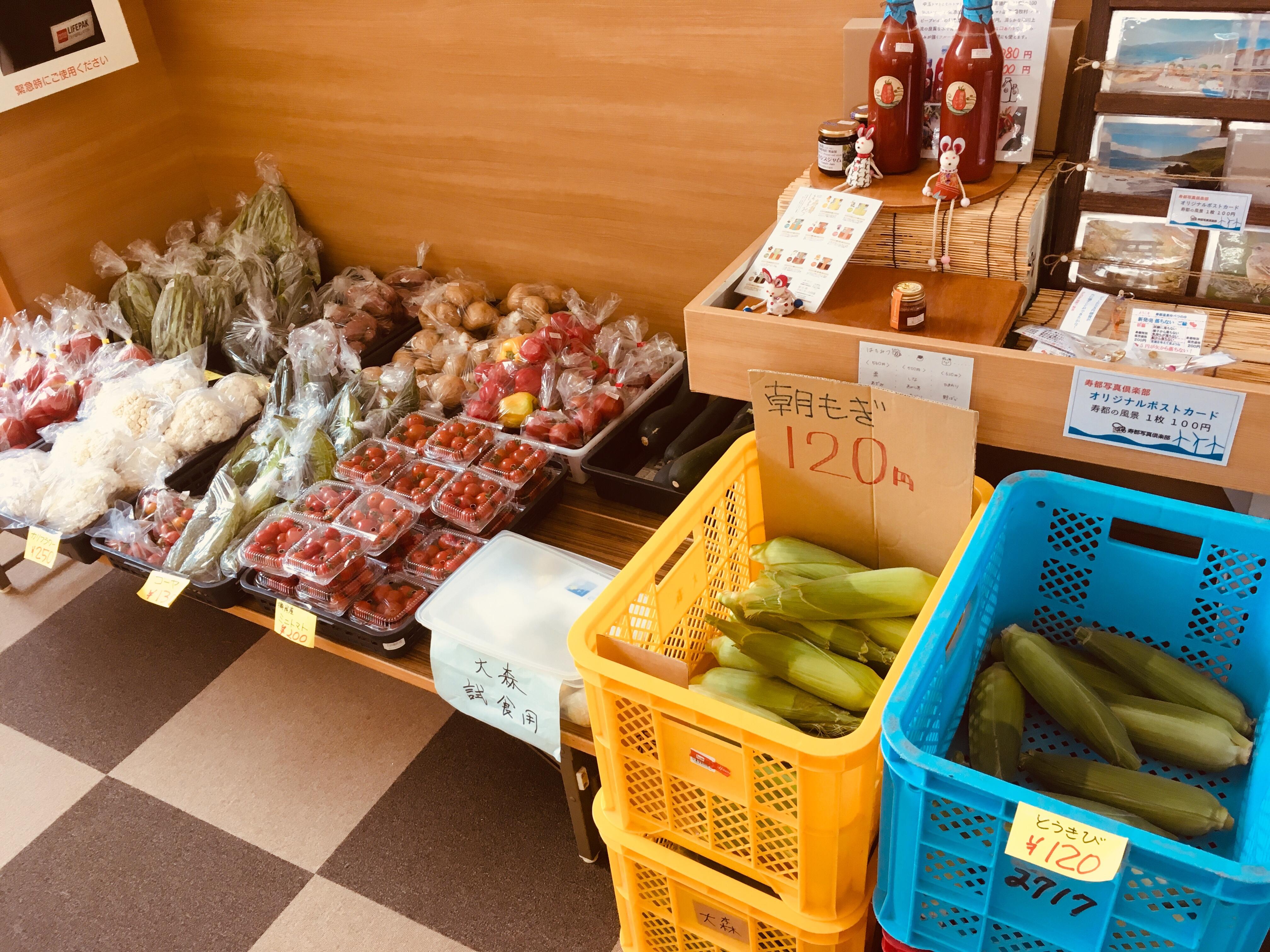 トマト🍅やトウキビ!季節の野菜たっくさん有ります!