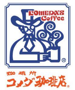komeda のコピー