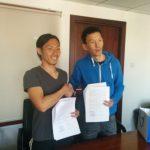 東山晃 ウランバートルシティFC (モンゴル1部)と契約
