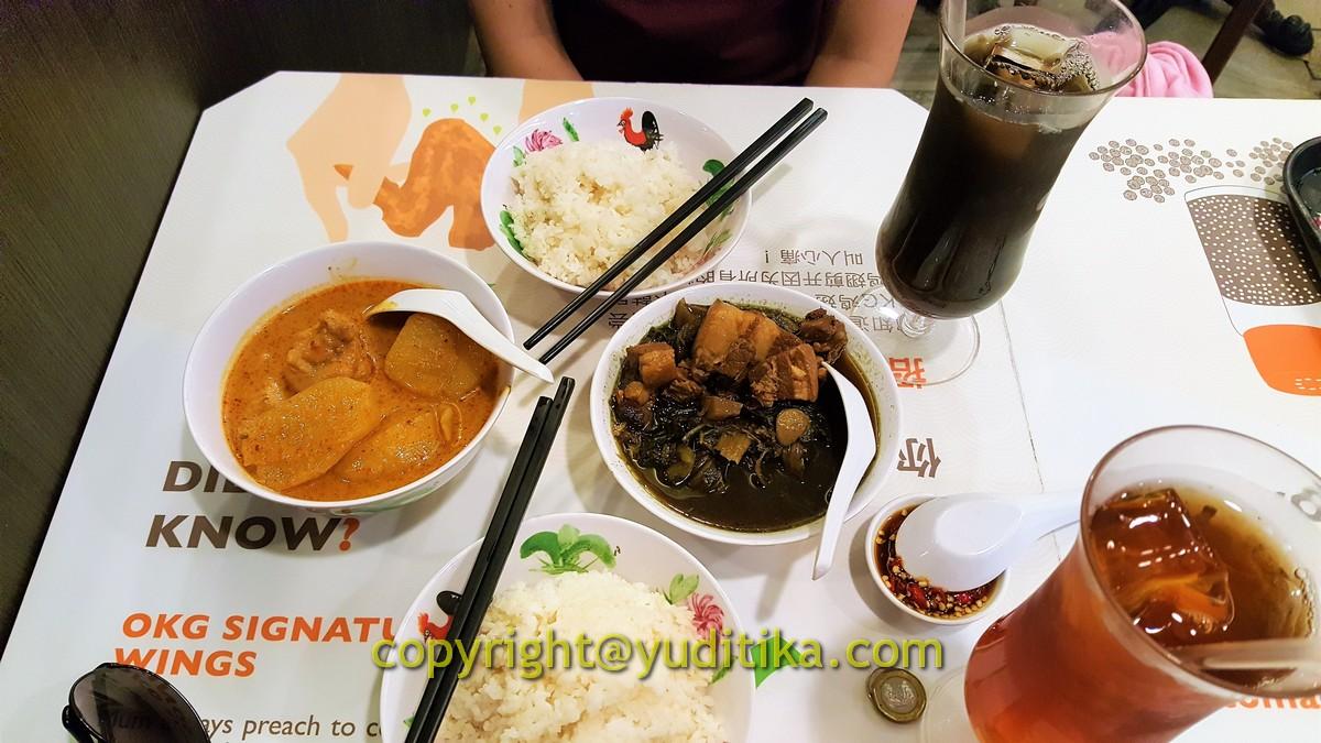 Old Kim Guan Restaurant - China Town