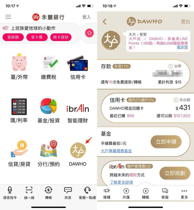 App - 1