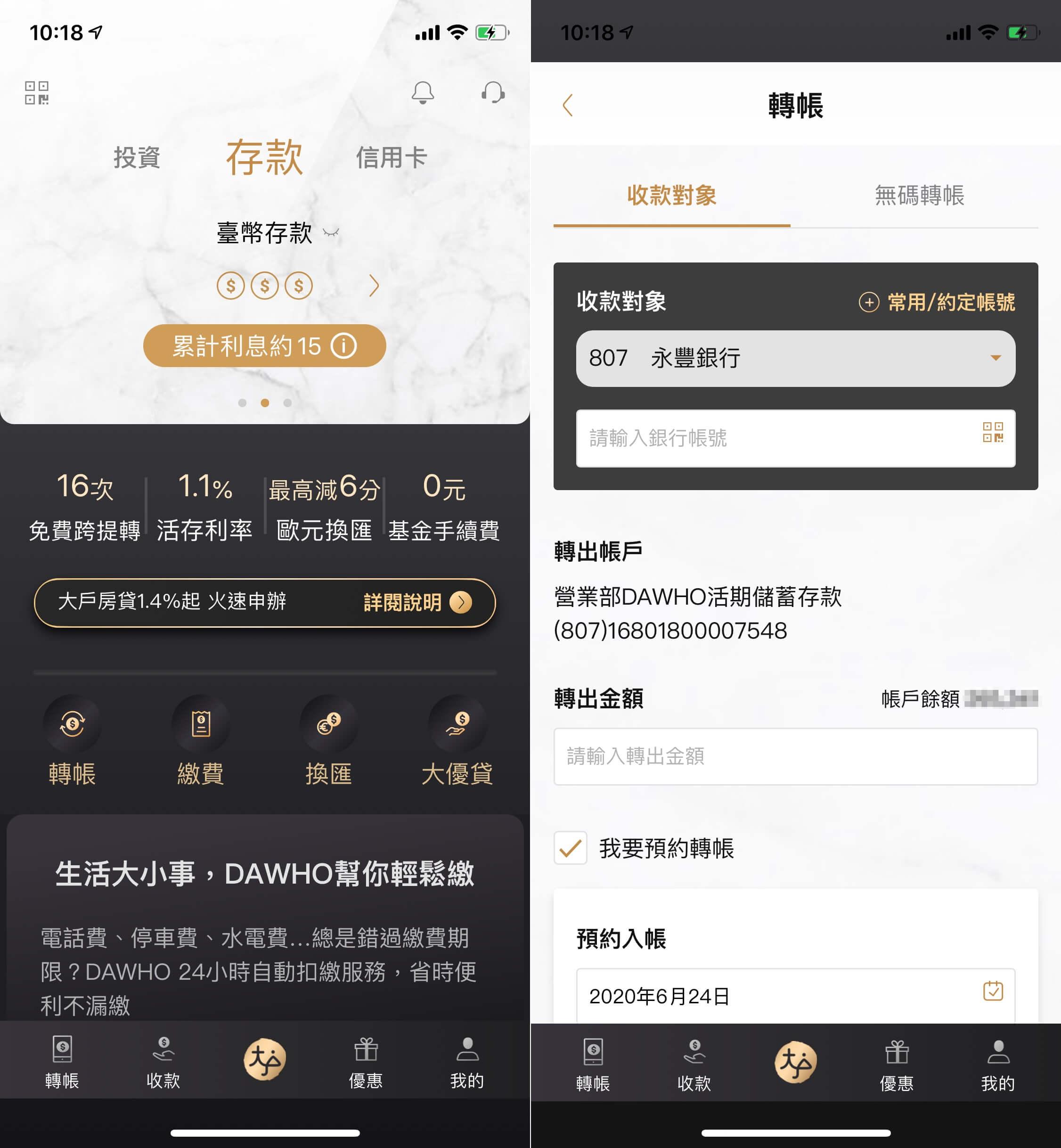 App - 2