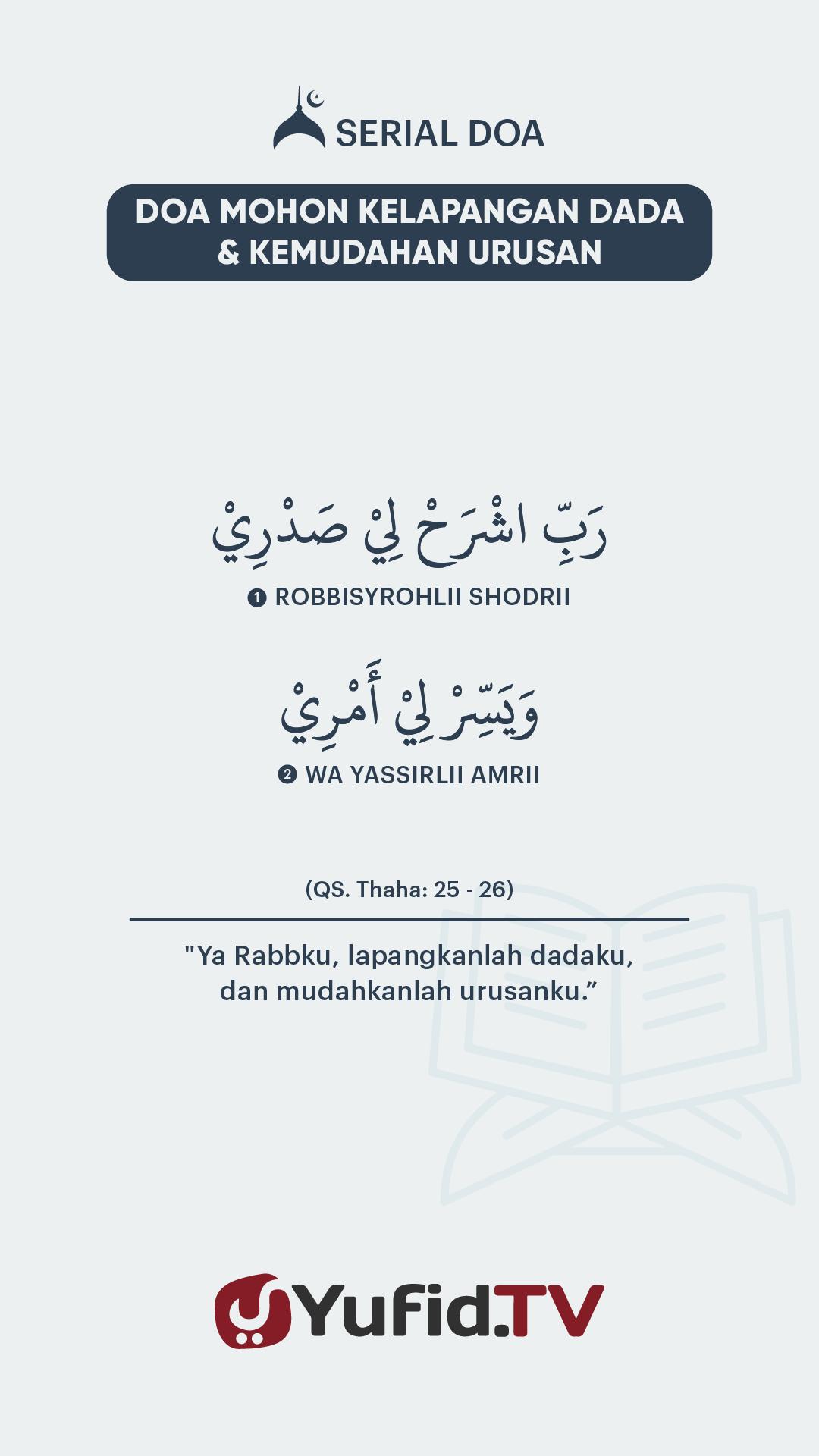 Ensiklopedia Islam Doa Mohon Kelapangan Dada Kemudahan
