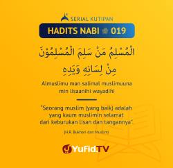 Ensiklopedia Islam Hadits Jibril