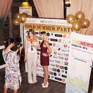 GOLD SUMMER PARTY / YUG NEWS
