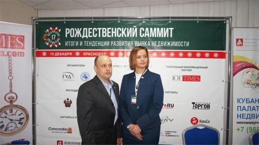 Развитие рынка недвижимости Саммит РГУД | Новости Юга YUG NEWS