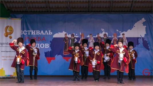 "Фестиваль ""Дружба Народов"""