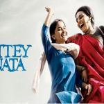 Nil battey sannata- Ashdoc's movie review