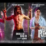 Udta Punjab- Ashdoc's movie review