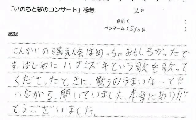 kanso-chu - Impressions-c2.jpg