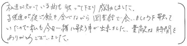 kansou-syo - Impressions-n8.jpg