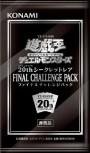 20th secret final challenge pack