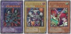 【高額!!】日本語版ネームエラーカード一覧【遊戯王カード】