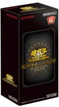 20th ANNIVERSARY LEGEND COLLECTION BOX