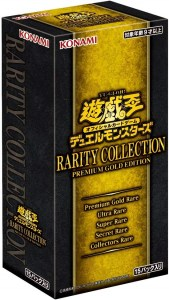 RARITY COLLECTION- PREMIUM GOLD EDITION –