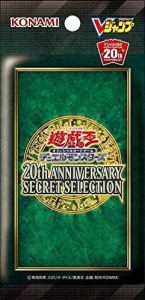 20th ANNIVERSARY SECRET SELECTION