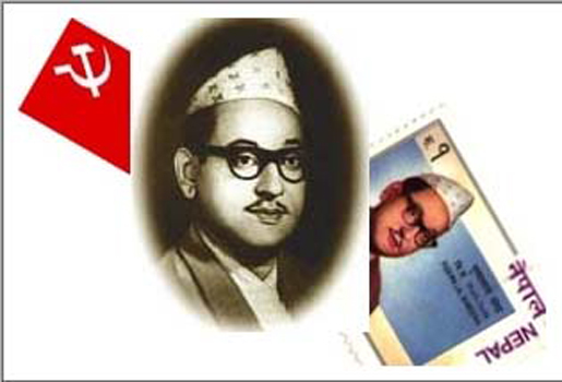नेपाल कम्युनिष्ट पार्टीका संस्थापक महासचिव पुष्पलाल श्रेष्ठको ४१ औं स्मृति दिवस