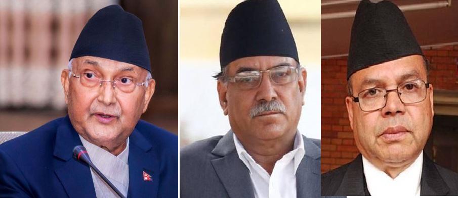 बालुवाटारमा ओली-प्रचण्डसहित चार नेताको छलफल जारी