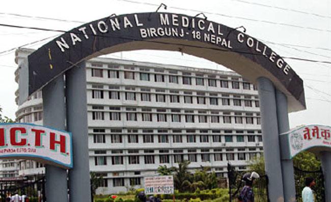नेसनल मेडिकल कलेजलाई कोभिड अस्पताल बनाउने निर्णय