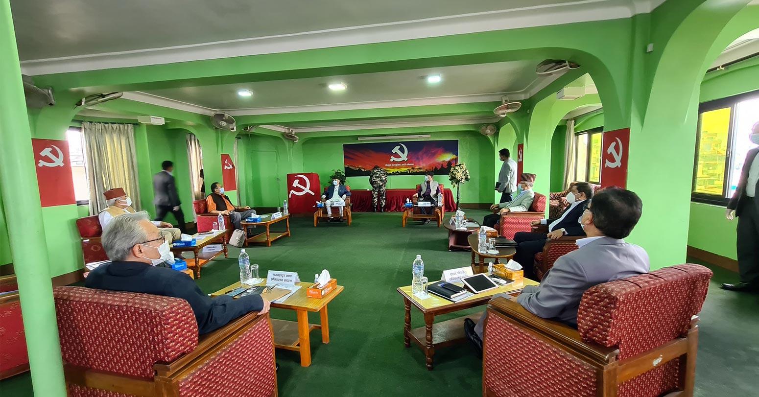 नेकपा सचिवालय बैठक सकियो, मन्त्रिपरिषद् पुनर्गठनको मापदण्डमा छलफल