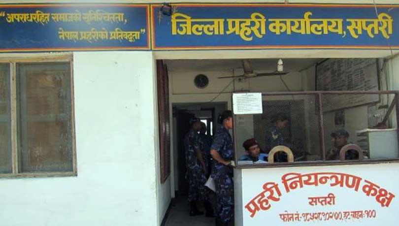 सप्तरी बलात्कार प्रकरण : सीमा क्षेत्रबाट दुई जना पक्राउ