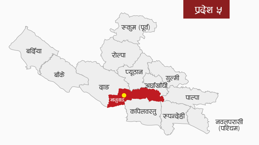 प्रदेश ५ को नाम लुम्बिनी, राजधानी भालुवाङ कायम