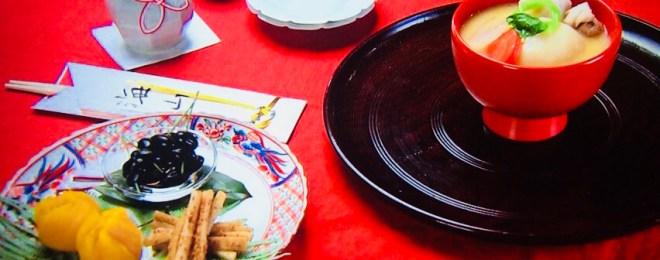 土井善晴の正月おせち料理5品/きょうの料理