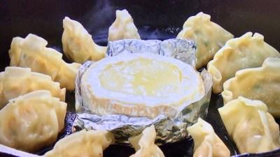 市販の餃子でチーズフォンデュ