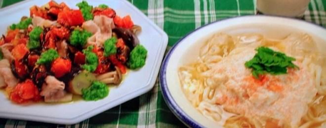 豚肉と野菜のレンジ蒸し&冷たい明太クリームうどん