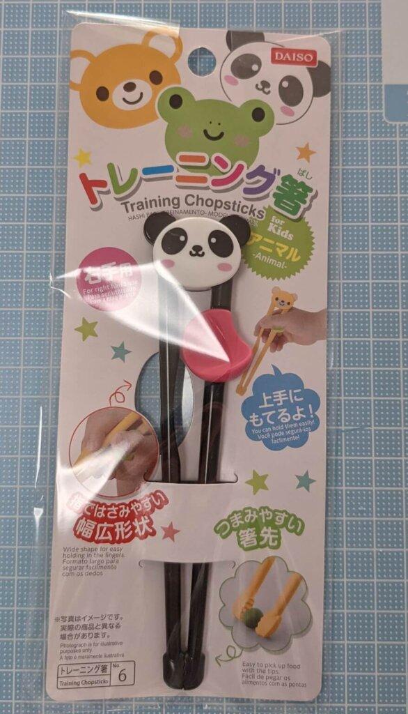 ダイソー トレーニング箸 パンダ