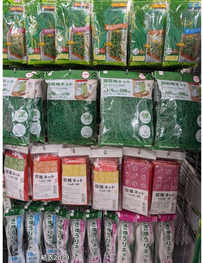 ダイソー GREEN NET、園芸用ネット ※220円(税込)、収穫ネット、きゅうりネット