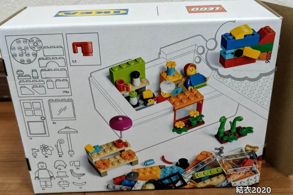 IKEAとLEGOのコラボ商品「ビックレク」
