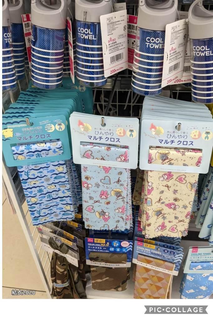 ダイソー クールタオル ※220円(税込)、マルチクロス