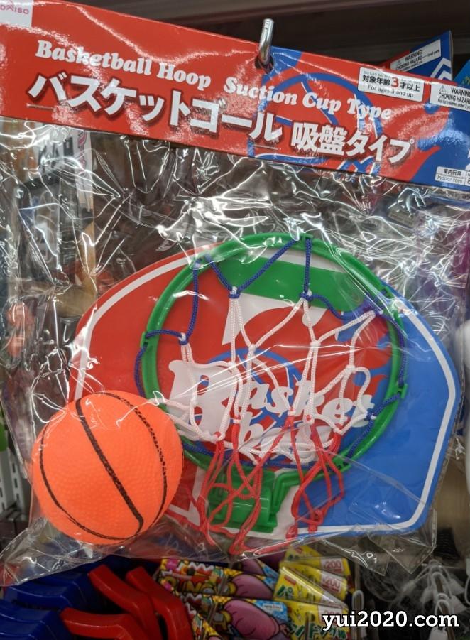 ダイソー バスケットゴール 吸盤タイプ