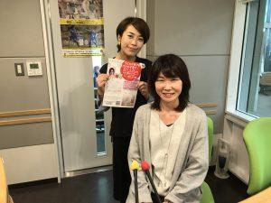 FMチャッピーゲストADHD、発達障害グレーゾーン専門家成瀬夕子さん