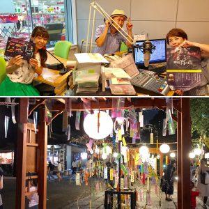 FMチャッピーゲストは所澤神明社での宵の市主催、無礼講プロジェクト