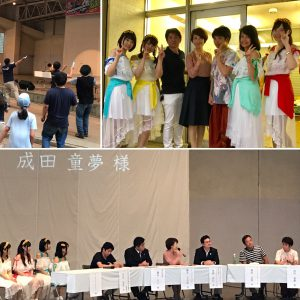 KADOKAWA.Fairy-AID.成田童夢さんをお迎えしてフリーアナウンサー藤井千代美、パネルディスカッションのコーディネーターを務めました