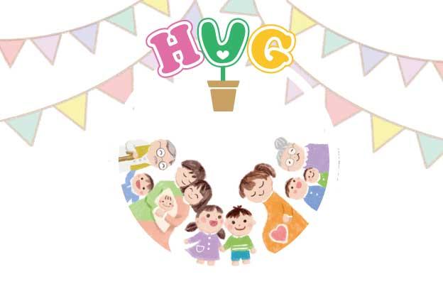 所沢市にて子育て応援イベント子育てハグフェスのロゴ
