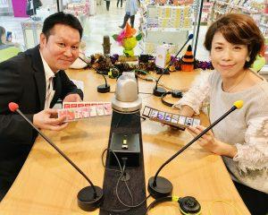 yuiのフリーアナウンサー藤井千代美と奈央美が担当するラジオ番組ゲスト文具大賞受賞者