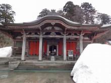 daisenji-hondou