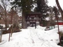 daisenji-nioumon