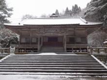 kezouji-yakushido
