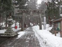 oogamiyama-okunomiya1
