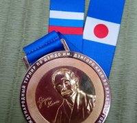 嘉納治五郎杯銅メダルイメージ