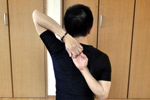 肩関節柔軟性テスト