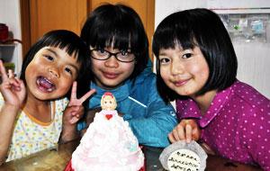 お姫様ケーキと3人娘。